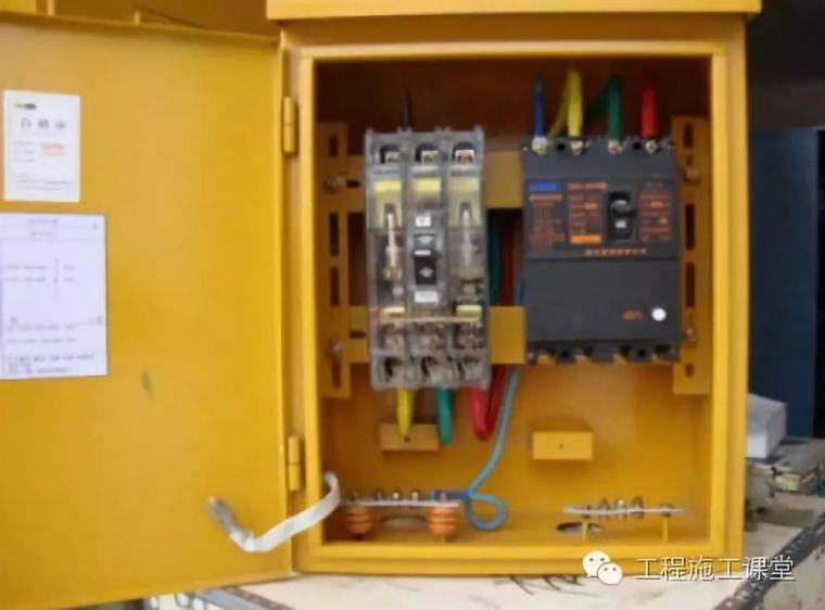 三级配电、二级漏电保护等配电箱及施工要求!_14