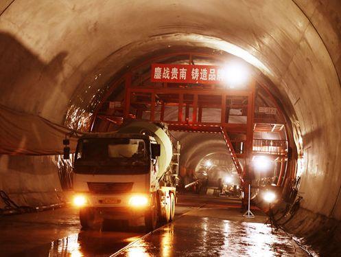 高速铁路隧道三级级技术交底