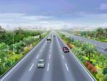 《公路工程造价与招投标》培训讲义136页PPT(附实训,视频)