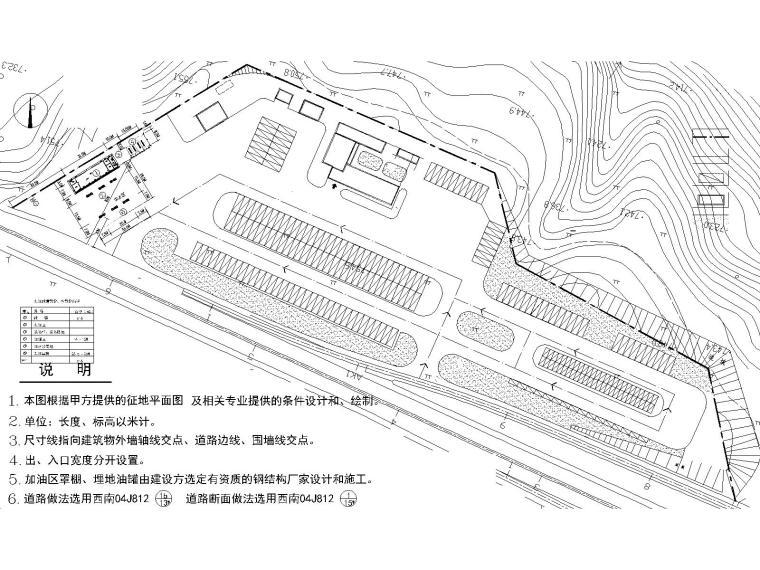 厦蓉高速公路清水江服务区加油一站建筑、结构、电气、水、工艺流程全套施工图