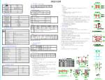 车库结构设计图