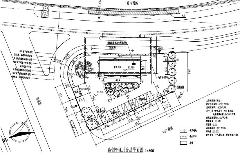 [河南]双向八车道单孔双孔矩形隧道地下道路及地下附属建筑设施设计图948张_9