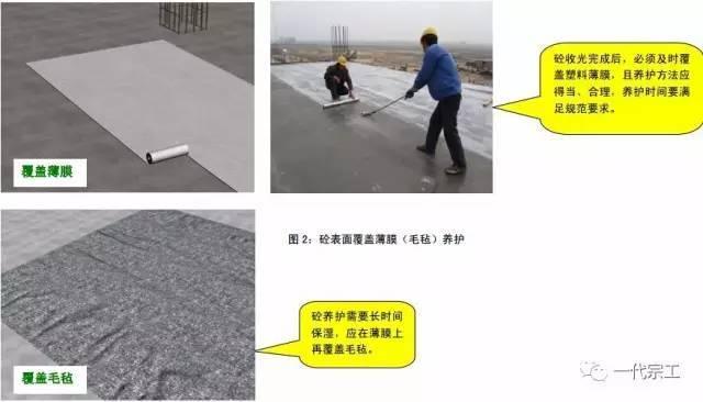 中建八局施工质量标准化图册(土建、安装、样板),超级实用!_20