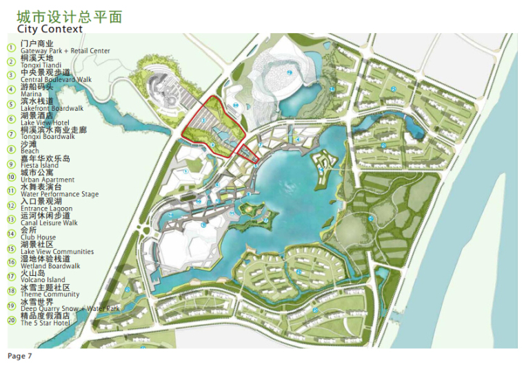 [湖南]风景区中轴线市民公园景观设计(效果图精美)