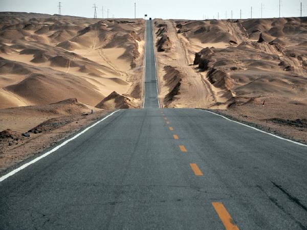 2011年一级建造师公路工程实务真题