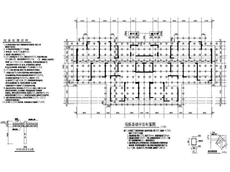 24层平屋面家园住宅结构施工图