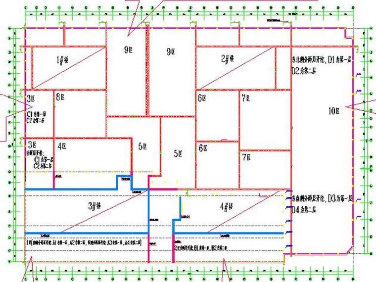 公寓安全生产文明施工方案