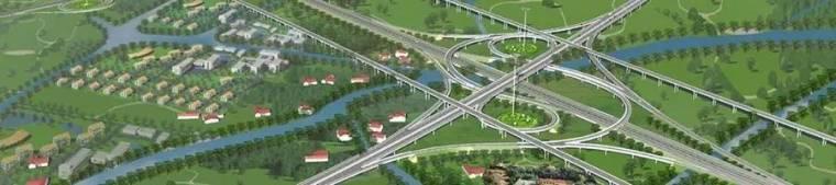 十年设计经验教你如何做一个称职的路桥设计项目负责人