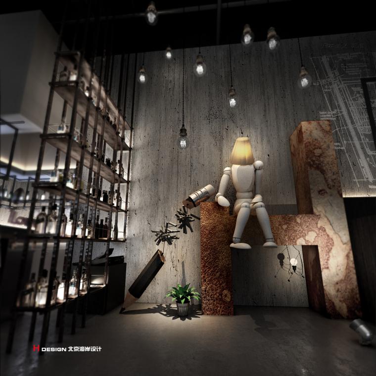 咖啡餐厅设计,红树林度假世界H·Lounge酒吧-咖啡餐厅设计,红树林度假世界H第1张图片