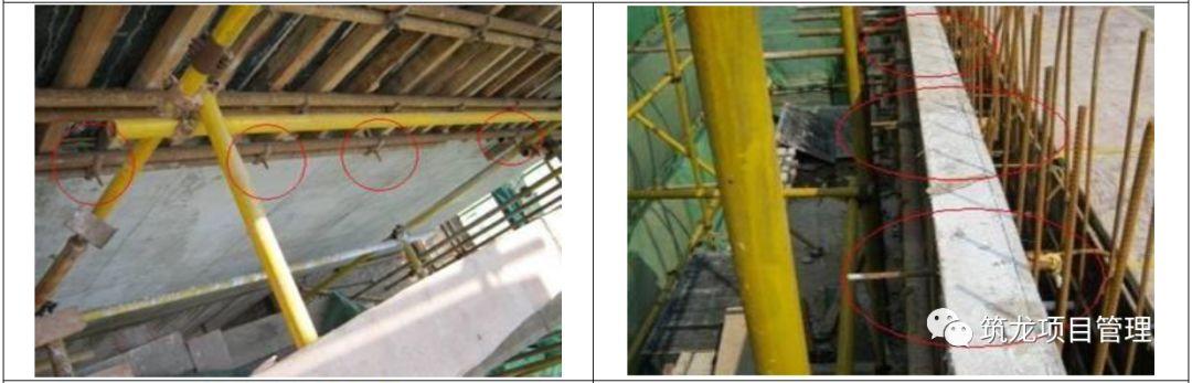 结构、砌筑、抹灰、地坪工程技术措施可视化标准,标杆地产!_25