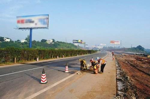 高速公路石方爆破施工方案(44页)