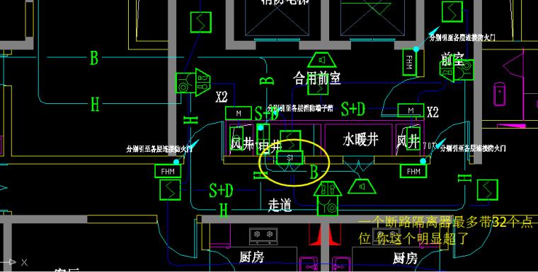 8期-05-小吴-第9次作业_2