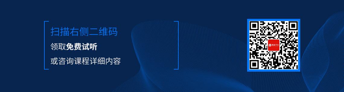 咨询sbf123胜博发娱乐设计软件课程、领取课表、申请试听扫描右侧的二维码,专业的sbf123胜博发娱乐表现培训助你进步,争取尽快做出好的sbf123胜博发娱乐设计效果图!