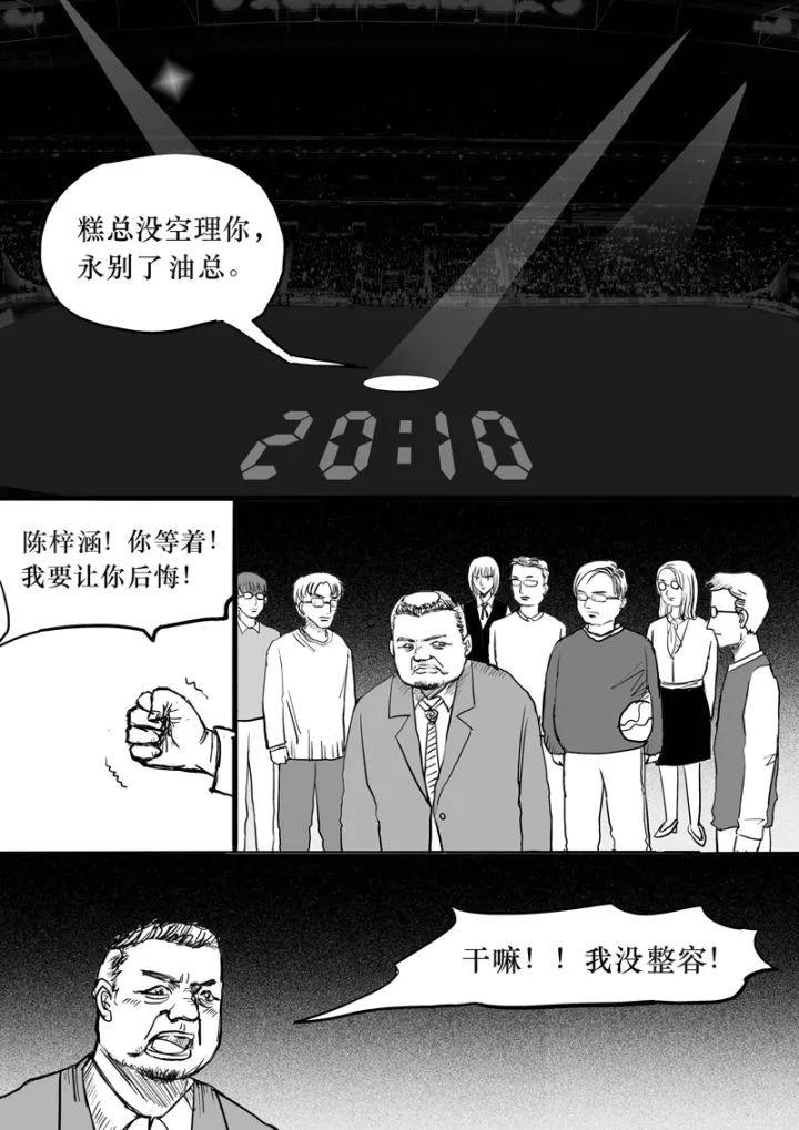 暗黑设计院の饥饿游戏_19