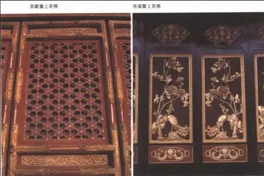 干货·中国古建筑的遗产_48