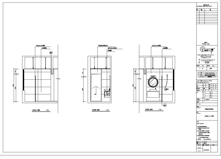 郑州燕庄曼哈顿销售中心样板间四套室内设计施工图_8