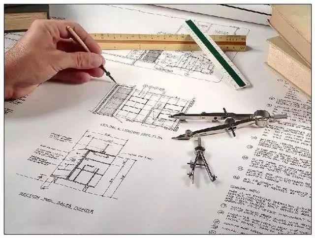 30条工程预算造价计算规则