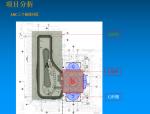 天津周大福金融中心项目幕墙工程介绍