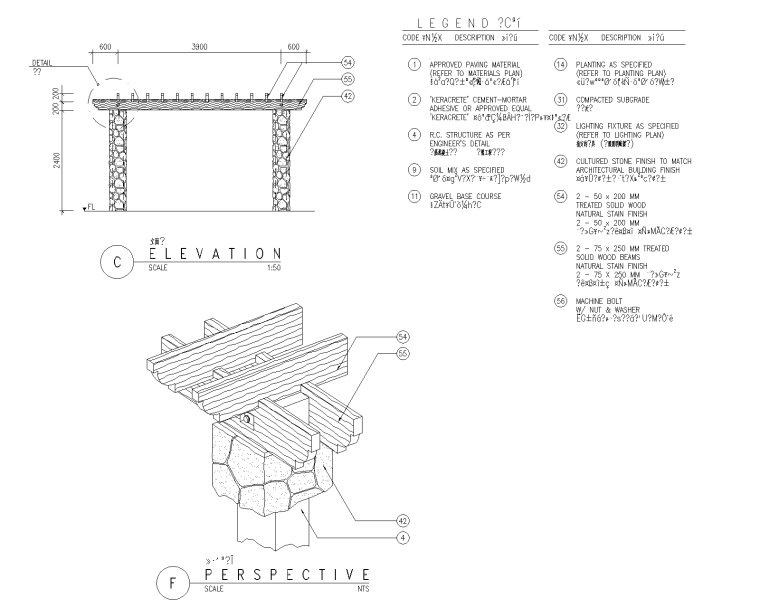 精选景观亭廊施工图(50套)-精选景观亭廊施工图(30套)19
