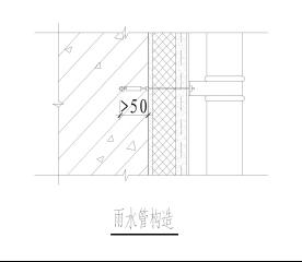 外墙岩棉板施工方案_16