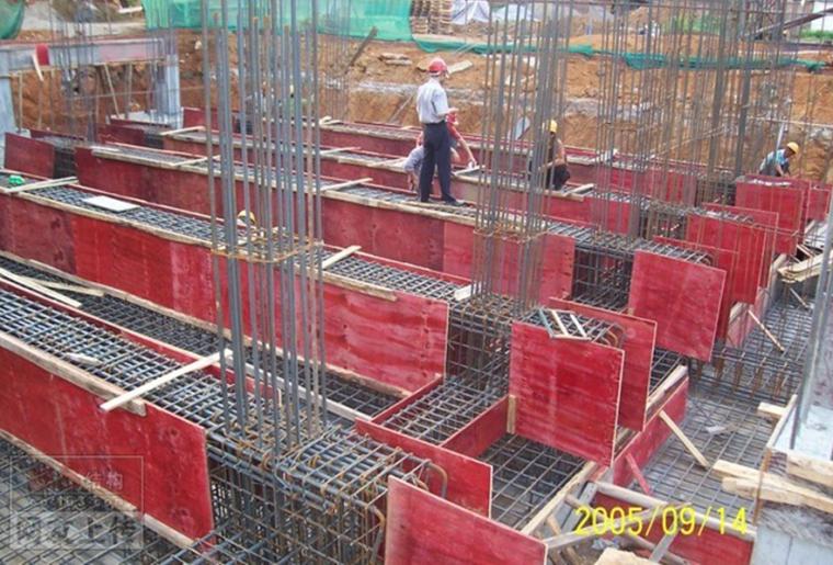 地基与基础工程施工常见质量通病防治培训PPT(124页,图文结合)-筏板基础