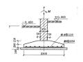 钢筋混凝土墙下条形基础设计例题(word,16页)