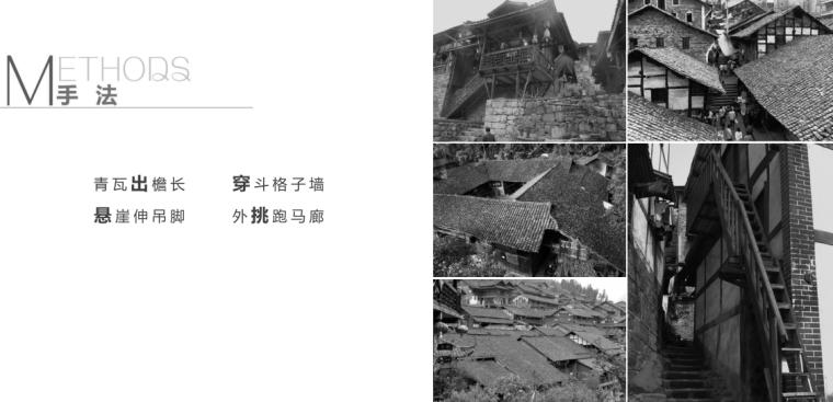 [重庆]龙湖两江新宸·云顶景观设计方案(新中式新亚洲风格)_9