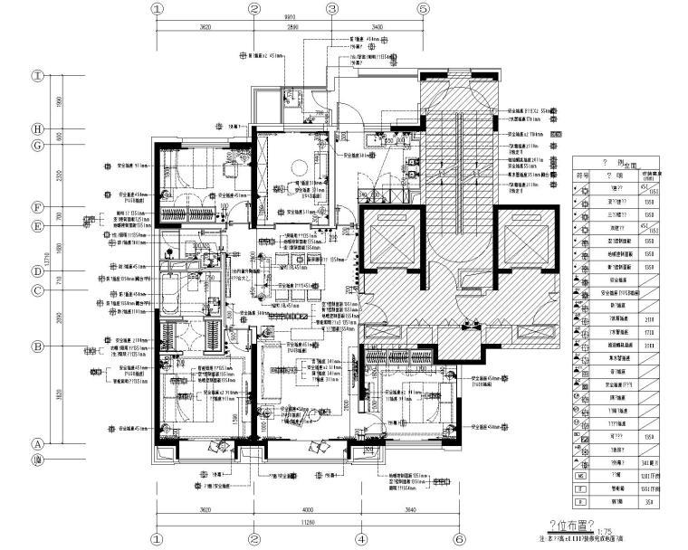 [北京]万科翡翠长安现代中式轻奢样板间设计方案+CAD全套施工图+物料书+效果图_1