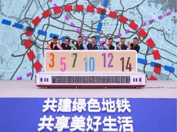 1000多亿!广州6条地铁开工,你们准备好了吗?-Snap12