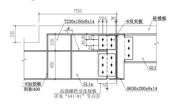 64层框架核心筒结构超高层大厦结构施工图(CAD、70张)_4
