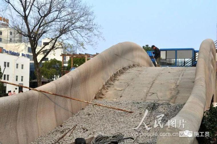全球最长3D打印混凝土桥梁亮相上海即将完工行人已可通行_6