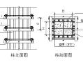 轻纺物流交易中心模板施工方案