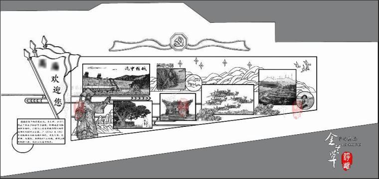 高速公路浮雕设计(图1)-高速公路浮雕设计(图)第1张图片
