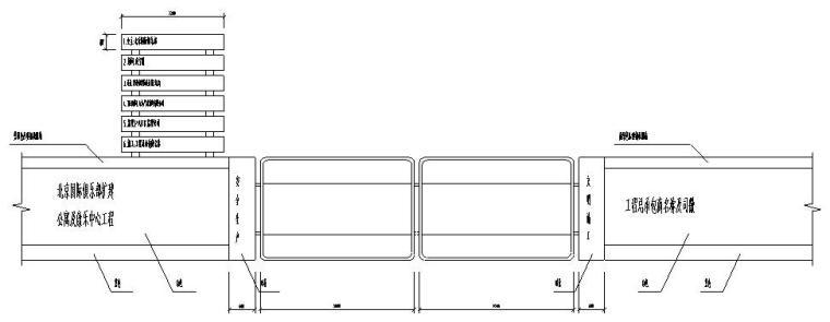 200个CAD通用节点详图(超全面、超详细)