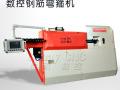 工程建筑全自动钢筋数控弯箍机 智能数控弯箍机售价 佳耐数控设备
