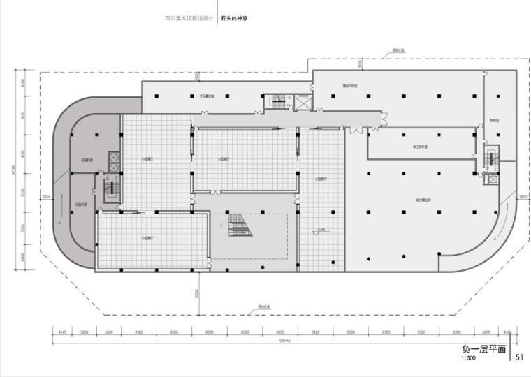 [四川]精品美术馆建筑方案设计(CAD+文本+PPT).-负一层平面