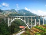 高速公路特大桥缆索吊装施工方案