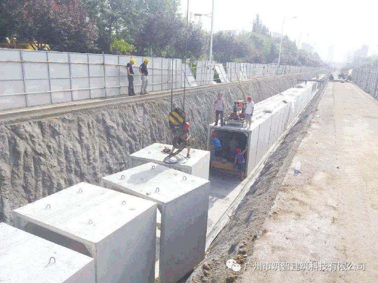 预制装配式地下管廊施工要点汇总