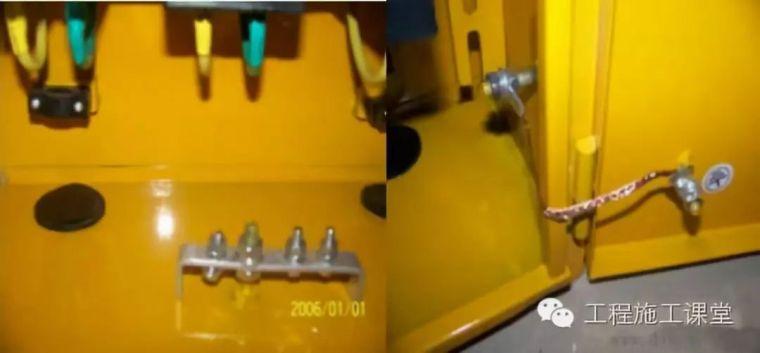 三级配电、二级漏电保护等配电箱及施工要求!_12