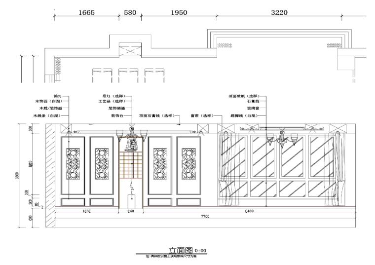 [江苏]欧式风格弘景雅墅室内设计施工图