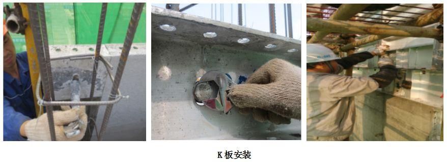 万科拉片式铝模板工程专项施工方案揭秘!4天一层,纯干货!_39