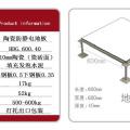 未来星HDG.600.40.CQ.D600*600*40庆阳防静电地板架空地板厂家
