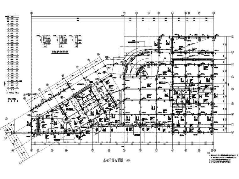 地上25层部分框支剪力墙结构商住楼结构施工图