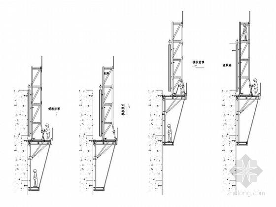 特大连续刚构桥梁施工方案设计图(30张)-悬臂模板提升及安装流程图