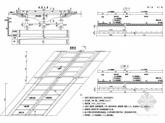 2x8m普通钢筋混凝土实心板桥设计套图(30张)