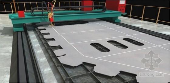 [广东]著名跨海大桥桥梁工程钢箱梁制造新工艺及关键技术解读(图文并茂)-钢板下料