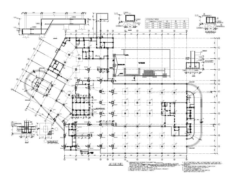 长沙中心医院框剪结构地下室建筑结构施工图(含人防)