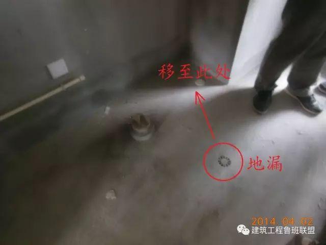 卫生间安装工程中的典型问题大汇总_2