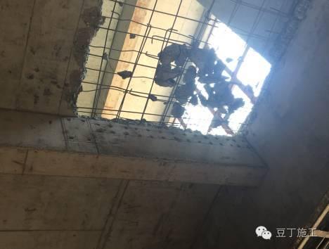 钢筋混凝土楼板开洞后,结构梁和板如何加固?_17