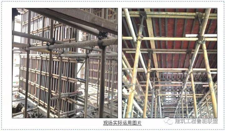 60项技术措施,工程项目降本增效有保证!_33